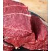 生鲜牛肉新鲜牛腱子5斤装进口腱子肉金钱腱冷冻牛腿肉腱子芯