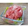 无骨生羊肉5斤重新鲜包装新疆草原牧区绵羊后腿烤肉串馅料用包邮
