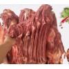 正宗散养新鲜现杀带皮不带皮马肉生马肉5斤装圆通包邮