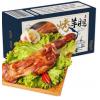 骄子牧场内蒙古特产烤羊腿1斤装羊肉烧烤即食熟食零食小吃500g