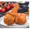圣华冻琵琶腿1KG新鲜烧烤炸鸡腿冷冻食材生鲜土草鸡生鸡腿肉批发
