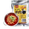 速食羊肉火锅500g贵州遵义土特产麻羊香辣干锅羊肉粉调料美食熟食