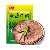 徽北卤牛肉香卤牛肉卤味休闲零食小吃皖北特产熟食真空即食牛肉
