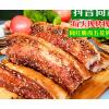 脆皮五花肉即食烤肉熟食特产舌尖美食网红零食小吃烤乳猪非猪油渣