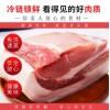 猪肉新鲜五花肉土猪肉生鲜冷冻鲜肉农家土猪带皮瘦肉块4斤装包邮