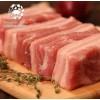 猪福侬 新鲜五花肉冷鲜肉2斤崇明猪肉生态猪肉腿肉1000g