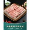 大庄园新西兰羊肉卷500g*3袋进口新鲜冷冻肥羊卷涮火锅生鲜食材