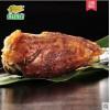 食乐康烤羊腿800g内蒙古特产锡盟羊肉草原熟食真空包装另售羊排