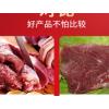 宁夏盐池滩羊肉5斤羔羊去骨羊后腿肉半成品新鲜现杀冷冻商用羊腿